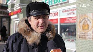 VL.ru - Жители Владивостока рассказали почему пойдут на выборы 16 декабря