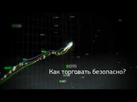 Трейдинговые компании в москва сити