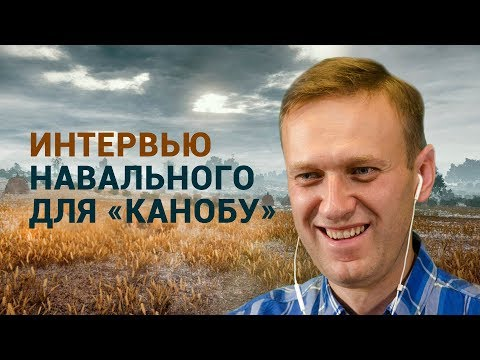 Интервью с Алексеем Навальным: «Что значит я люблю хайпить?!» О рэп-баттлах и «Игре престолов»