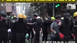 【短片】【怒斥反對派冇良知】陳健波狂爆金句、成功連任財委會主席:香港就係俾呢班人害死、講歪理刺激年輕人上街做暴徒!網民大讚講出大眾心聲