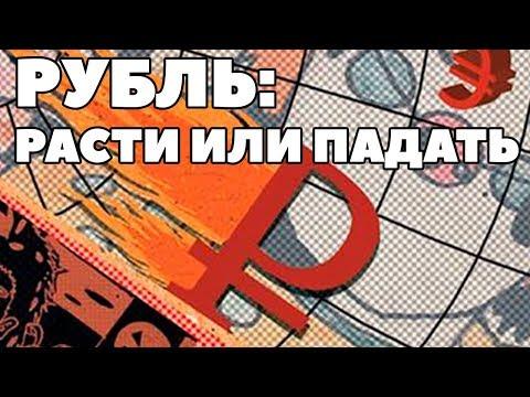 Астролог иркутск шмидта