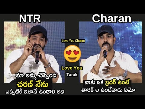 Ramcharan Teja and Jr NTR Heartfelt Speech about Thier Bonding | Life Andhra Tv