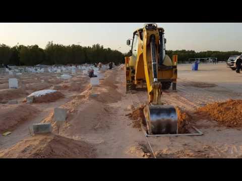 كيف تتم عملية حفر القبور ؟