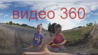 дети на русском Создано с помощью Gear 360 ActionDirector