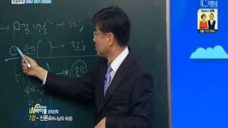 [C채널] 재미있는 신학이야기 In 바이블 - 조직신학 7강 :: 신론4(하나님의 속성)