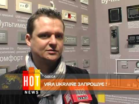 Vira Ukraine 2013 камера ТРК ОНТ