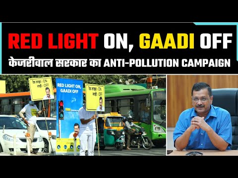 New Campaign Starting in Delhi | Red Light ON Gaadi OFF | Arvind Kejriwal Press Conference | LIVE