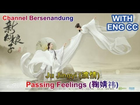 Eng/Indo Sub The Legend Of White Snake Ost - Ju Jingyi (鞠婧祎) Passing Feelings (渡情)