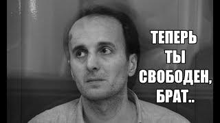 Памяти Юсупа..