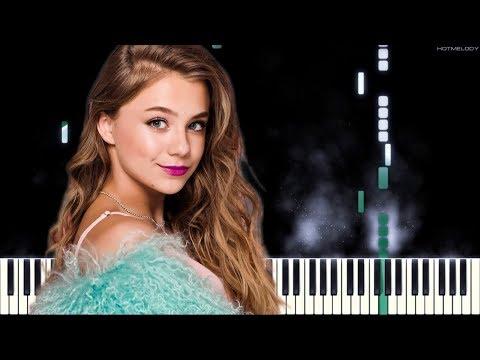 Катя Адушкина Мечтай Как играть на пианино Караоке