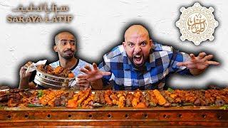 تحدي اطول صحن مشاوي في السعودية 🍖 The Longest Mixed Grill Platter in Saudi