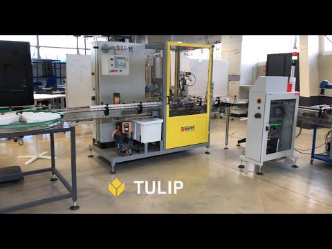 Tulip - solution déployée par ERM pour la digitalisation du pilotage de production