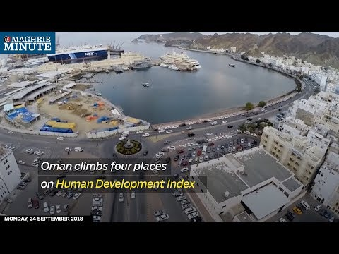 Oman climbs four places on Human Development Index