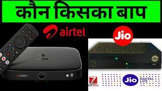 Jio Set Top Box Vs Airtel Xstream Box | which One Is Best Jio Set top Box or Airtel Xstream Box