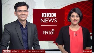 India-Pakistan talks cancelled due to Kashmir । काश्मीरमुळे भारत-पाक बैठक रद्द (BBC Vishwa-Marathi)