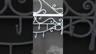 Вешалка кованая настенная от компании Кузнечная мастерская Симанова Влада - видео 2