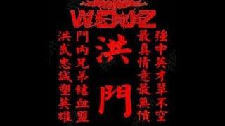香港洪门檄文:祸乱港岛者天下洪门共诛之。