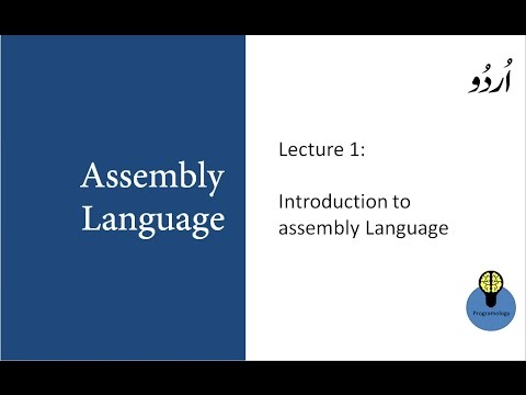 lecture 1: Introduction to Assembly Language Programming Tutorial ...