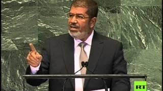 خطاب الرئيس المصري محمد مرسي في الامم المتحدة