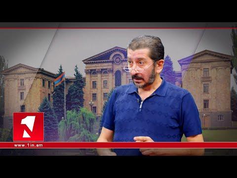 Դատարանը «կլյաուզնիկության» տեղ չի, ՍԴ-ն պիտի չընդունի Քոչարյանի դիմումը
