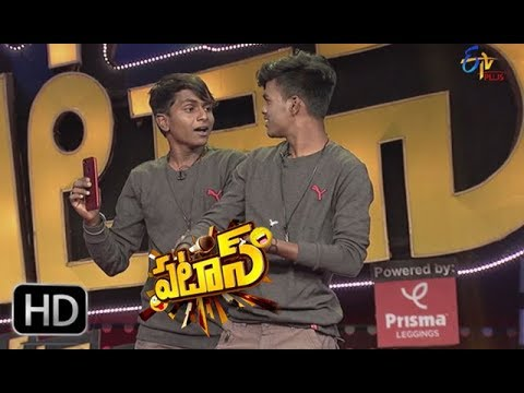 Patas | Bindas Brother's Performance  | 13th March 2018 | ETV Plus