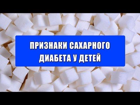 Диабетик съел сладкое