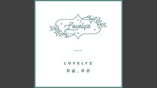 Lovelyz - Night and Day