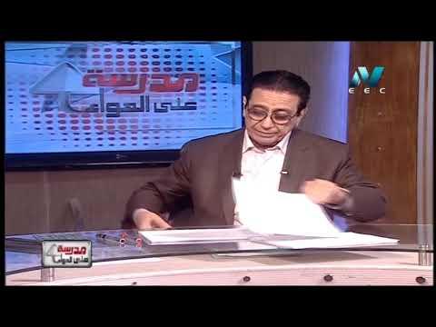 إحصاء 3 ثانوي أ ماهر نيقولا 01-06-2019
