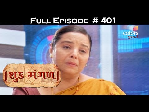 Shukra Mangal - 15th July 2017 - શુક્ર મંગલ - Full Episode