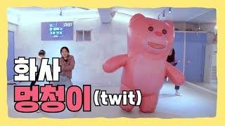 [벨리] 화사 HWASA - 멍청이 TWIT   커버댄스 DANCE COVER   KPOP
