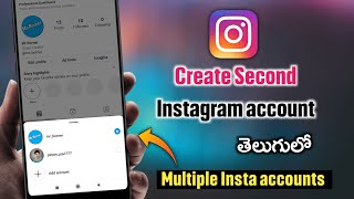 How to Create Second Instagram account | Manage Two Instagram accounts