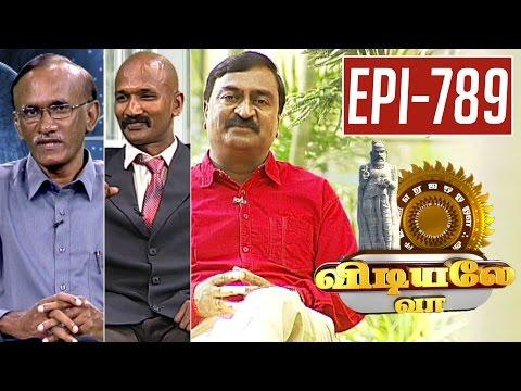 Vidiyale-Vaa-MorningTalk-Show-Kalaignar-TV-Epi-789-25-05-2016