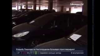 адвокат Алексей Скляренко о фирмах-однодневках(Москвский патруль от 29.10)
