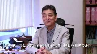 「京都おもてなしTV」京都観光おもてなし大使・岡田榮
