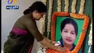 SC Rejects Sasikala Pushpas Petition For CBI Probe Into Jayas Death