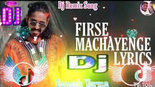 Firse Machayenge DJ REMIX | Dusre Ke Pyar Me Girne Se Tujhe Bacha Raha Hu DJ REMIX - Ganesh Verma
