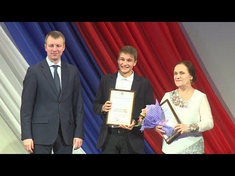 Волгоградские школьники получат персональные стипендии гордумы