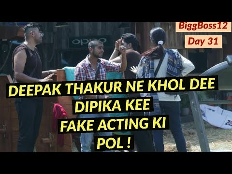 Bigg Boss 12 :Day 31 |  Shree-Pika kee Jodi Ne Kiya Task Ka Kachra ! Team Celebs Bani Team Cheap !