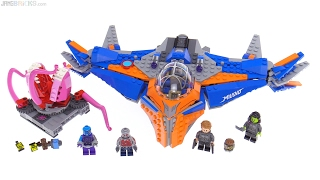 LEGO Marvel Guardians Of The Galaxy Vol 2 Milano Vs. Abilisk Review! 76081