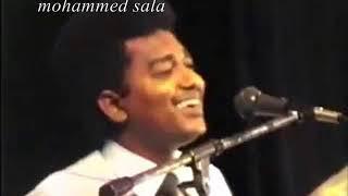 تحميل اغاني حيدر بورتسودان والمجموعة / سهرنى وسبانى 87 MP3