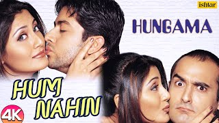 Hum Nahin - 4K VIDEO | Extra Beats | Hungama | Akshaye Khanna, Rimi Sen, Aftab | Best Romantic Songs