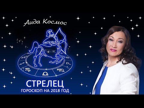 Гороскоп скорпиона на декабрь 2017 год женщина