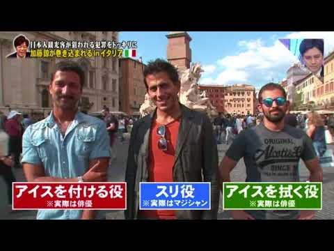 Dokkiri GP | FUJI TV | TV giapponese