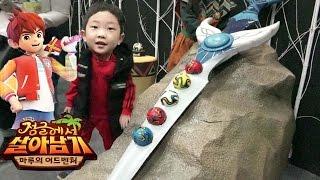 "[With Kids](Part1) ""Survive in the Jungle"" Indoor Playground Mission Maze Exodus Adventure Amusement"