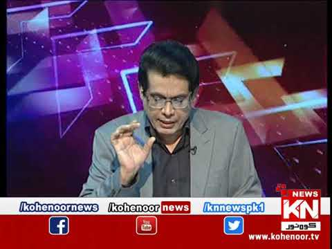 Pora Sach 21 March 2019 | Kohenoor News Pakistan
