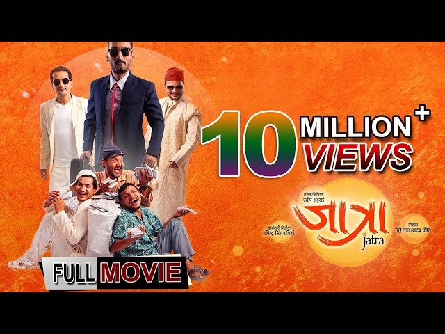 Thumnail of JATRA || New Nepali Full Movie 2018 Ft. Bipin Karki