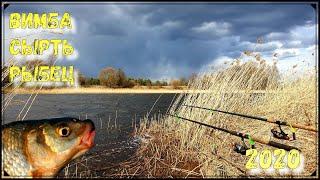Ловля рыбы на травку