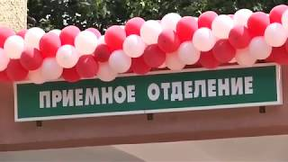 Терапевтическое отделение открыли после  ремонта в Могилевской  больнице №1