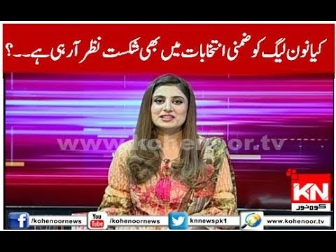 Debate on News 04 September 2018 | Kohenoor News Pakistan