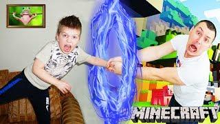 Попали в МАЙНКРАФТ в реальной жизни!!! | Minecraft IRL Видео для детей Video For Kids Матвей Котофей